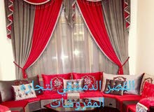 تفصيل جميع انواع المجالس العربيه والخليجية والمغربية