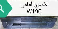 طمبونات مرسيدس W211 _W210 _W124 _W202 _W203_W190