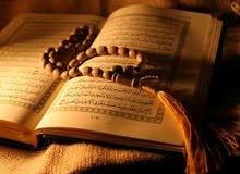 باحث وكاتب إسلامي