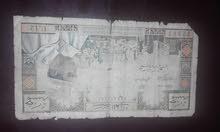 عملة نقدية قديمة ومغربية