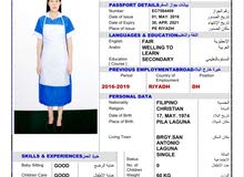 Philippines housemaid for 2years