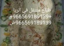 طباخ يبحث عن عمل في الرياض براتب