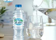 بيع مياه : صفا ، رفا ، العين ، العيون ، سكب