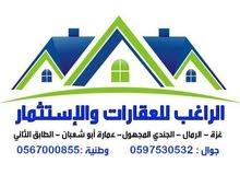 محل للإيجار في غزة
