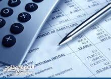 محاسب مالي و ضريبي قادر بمسك سجلاتكم بدوام جزئي