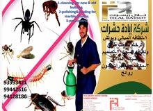 مكافحة النمل الابيض الرمة مع ضمان 5 سنوات