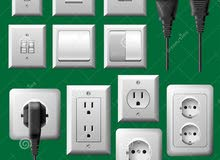 cctv cameras & electrical work