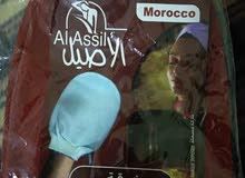 ليفة الحمام المغربية