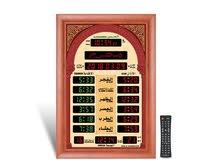 ساعات الحرمين للمساجد
