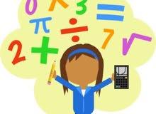 معلمة دروس خصوصية لمادة الرياضيات