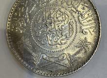 ريال فضه من عهد الملك عبد العزيز رحمه الله