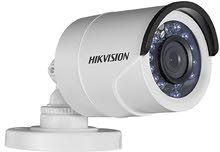 CCTV Cameras With Installation at Very Low Prices