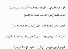 منتجات دبي