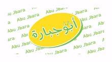 مطلوبمستثمر جاد لأفتتاح سلسلة امتداد لمطاعم من عمان