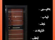 اجمل أبواب شقق أحدث أبواب اروع أبواب فيلات أبواب مودرن