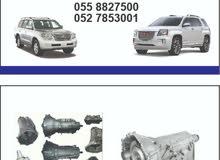 قطع غيار السيارات المستعمله للتواصل 00971558827500