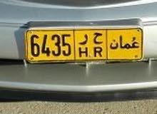 رقم سياره للبيع( 6435 الرمز ح ر )