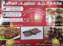 كيلو مشويات مشكل كامل لحم نعيمي طازج 16 سيخ التوصيل مجاني 65 ريال