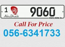 لوحة / رقم ابوظبي مميز للبيع 9060