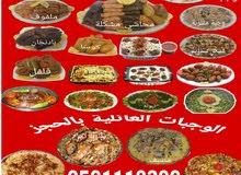 مطعم دار المحاشي و الاكلات الشعبية