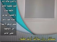 بدر الشرق الاوسط