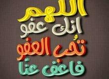 محفظة قرآن بالتجويد وتأسيس لغة عربية للأطفال فى حى أكتوبر الحى السابع
