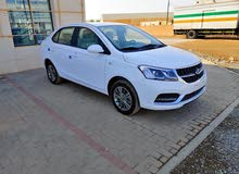 White Chery Other 2019 for sale