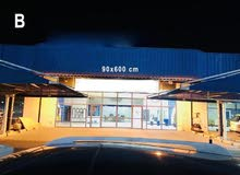 car showroom for sale