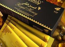 العسل الملكي الماليزي الاصلي فقط والكاتشب كامجرا وجميع المقويات  الفعاله الاصليه