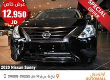 نيسان صني 2020 Nissan Sunny