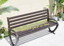 ، كرسي_خشب،حاويةقمامة،كراسي_حدائق،سلات_نفايات،