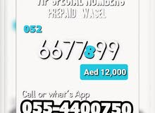 du EASY Mobile number 66  77  8  99 selling for Aed 12,000 price Negotiable.