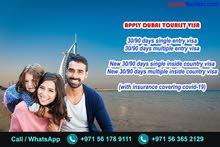 DUBAI/UAE TOURIST VISA