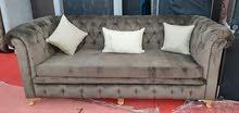 bahraini sofa