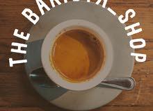 الات القهوة من شركة بريفيل