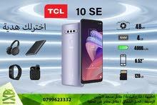 تي اس ال TCL 10 SE ( اختر هديتك المفضلة عند الشراء )