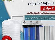 بيع وتأجير فلاتر ماء وفلاتر هواء وتعقيم خزانات وتنضيفها وبيع انظمة تبريد وتسخين