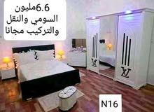 غرف نوم باسعار مغرية ونوعية جيدة خشب احمر