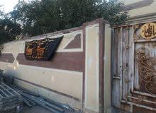 بيت طابو صرف  في بغداد ناحية مشروع الوحدة