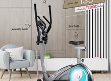 Olympia 2 in 1 magnetic elliptical cross trainer RO 139.00
