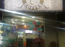 قهوه للبيع في الحي الجنوبي