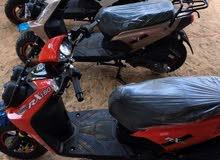 Honda motorbike made in 2020