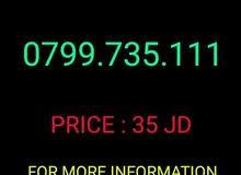 أرقام الهواتف زين 0799.735.111