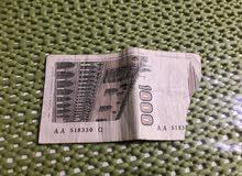 أوراق مالية نادرة sufian7@hotmail.com بريد الإلكتروني