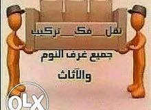 أبو محمد لنقل العفش