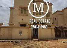 House for sale in Ajman - Al Rawda