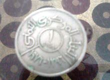 عملة يمنية لسنة 1976