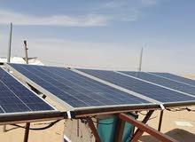 تركيب الطاقة الشمسية