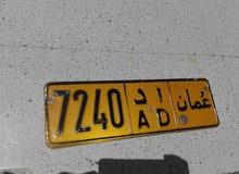 رقم رباعي من رمزين