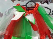 بيع ملابس عيد الوطني واشياء يخص عيد وطني